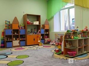 Новый детсад может появиться в Автозаводском районе