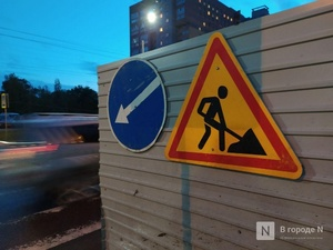 Улица Шаляпина останется закрытой в Нижнем Новгороде до 14 июня